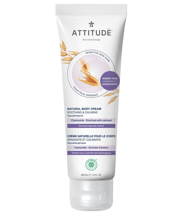ATTITUDE  Sensitive skin  Soothing and Calming Body Cream   Chamomile _en?_main?