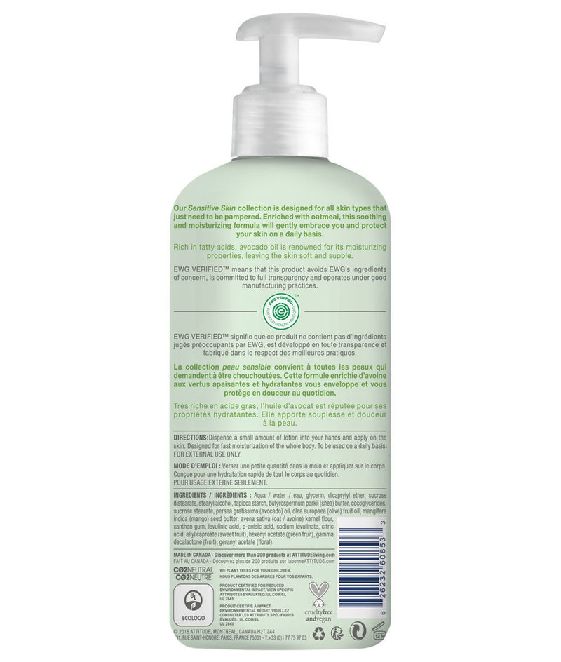 ATTITUDE  Sensitive skin  Intense Nourishing Body Lotion   Avocado oil _en?_hover?
