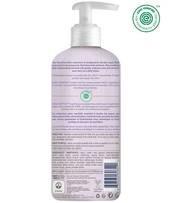 60854-sensitive-skin-natural-lotion-calming-chamomile_en?_hover?