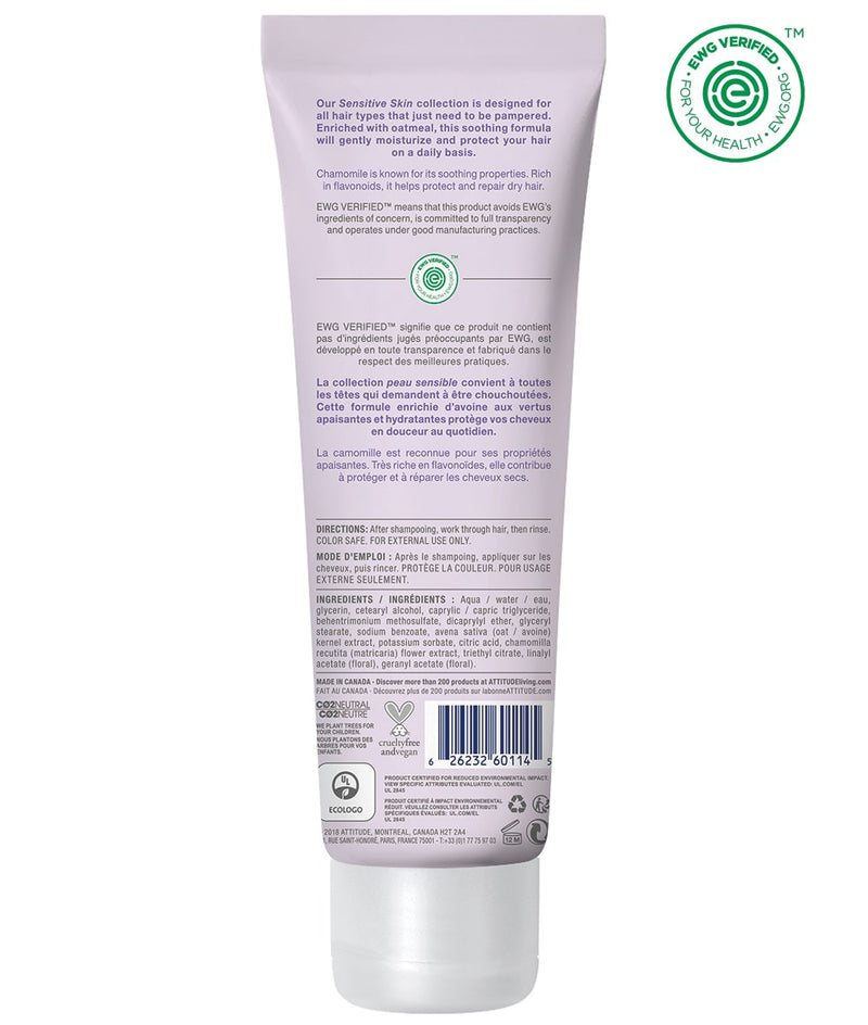 ATTITUDE Sensitive skin Soothing and Volumizing Conditioner Chamomile 60114_en?_back?