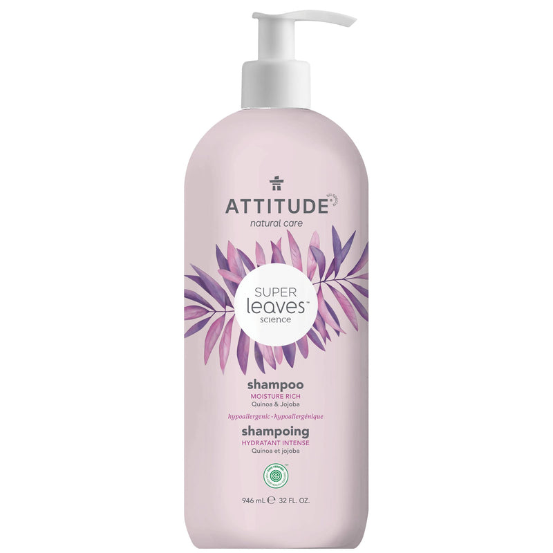 ATTITUDE Super Leaves 11507 Shampoo Moisture Rich Restores and protects adds shine_en?_main?