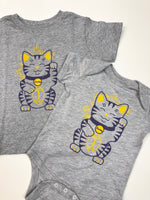 Lucky Tiger Kids Tshirt & Onesie