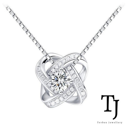 TJ | Sofia Vergara | Love Knot Diamond Sterling Silver Necklace