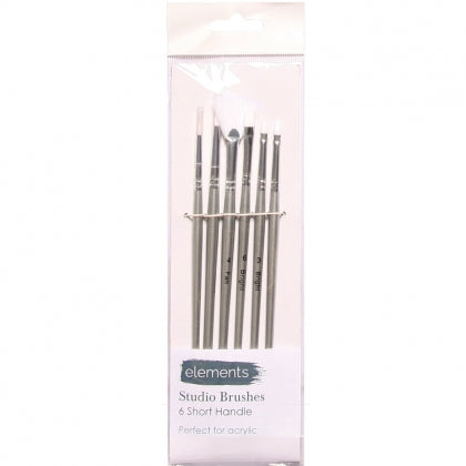 Elements Studio Brush - Set of 6 Short Handle