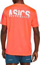 Load image into Gallery viewer, Katakana SS Top - Flash Coral (Men's)
