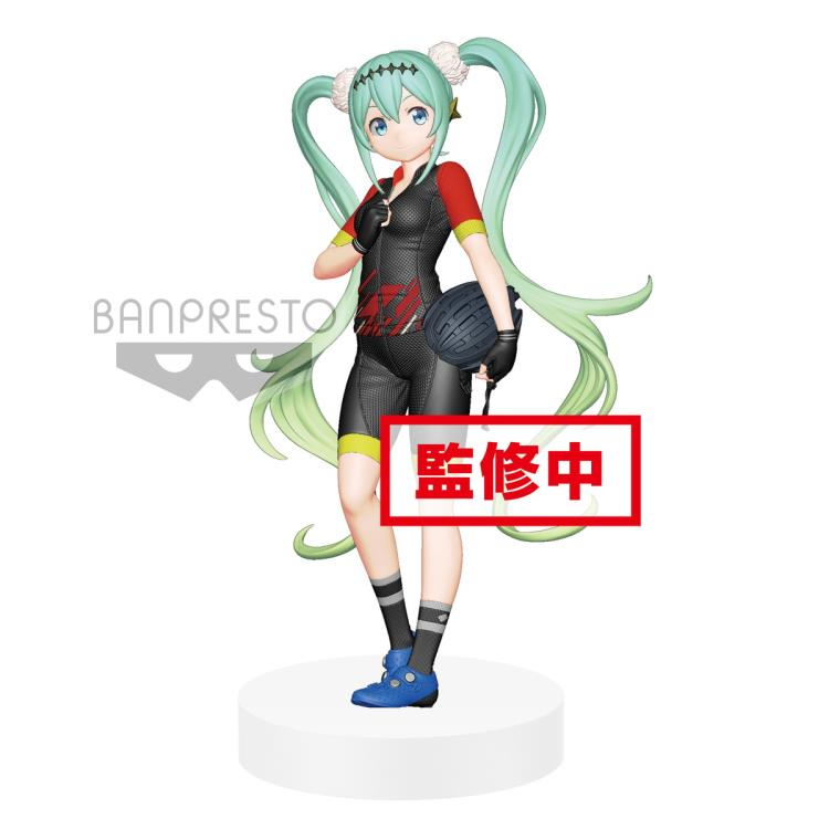 Vocaloid EXQ Racing Miku (2018 Team UKYO Cheering Ver.)