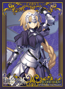 "Broccoli Character Sleeve Platinum Grade Fate/Grand Order ""Ruler/Jeanne d'Arc"" Pack"