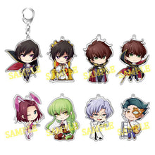 "Chara-Forme - ""Code Geass: Lelouch of the Rebellion III Oudou"" Acrylic Keychain Collection Vol.2"