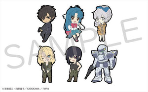 Full Metal Panic! - Rubber Strap