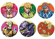 "TV Anime ""JoJo's Bizarre Adventure Golden Wind"" Tin Badge Collection Vol.1"