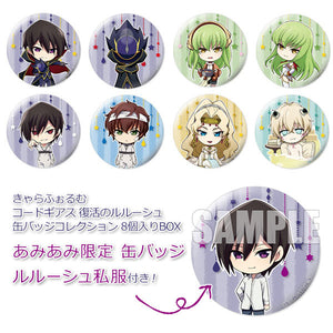 Chara-Forme Code Geass Re;surrection Tin Badge Collection