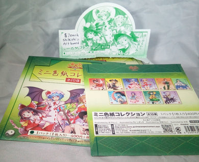 Touhou Project - Mini Shikishi Collection