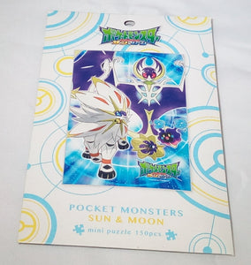 Pokemon Sun & Moon 150 piece puzzle