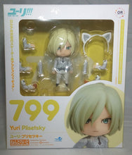 Yuri on Ice: Yuri Plisetsky Nendoroid