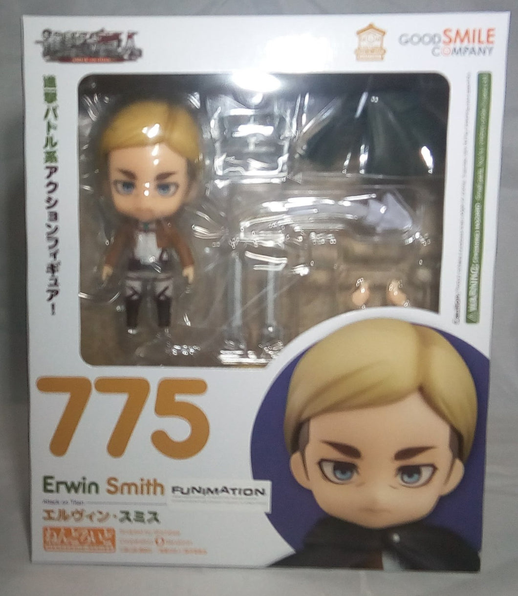 Attack on Titan: Erwin Smith Nendoroid