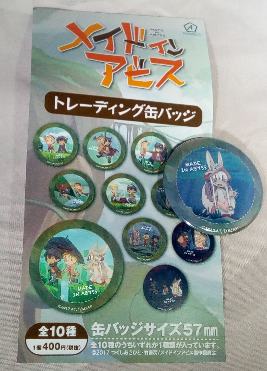 Made in Abyss - Trading Can Badge