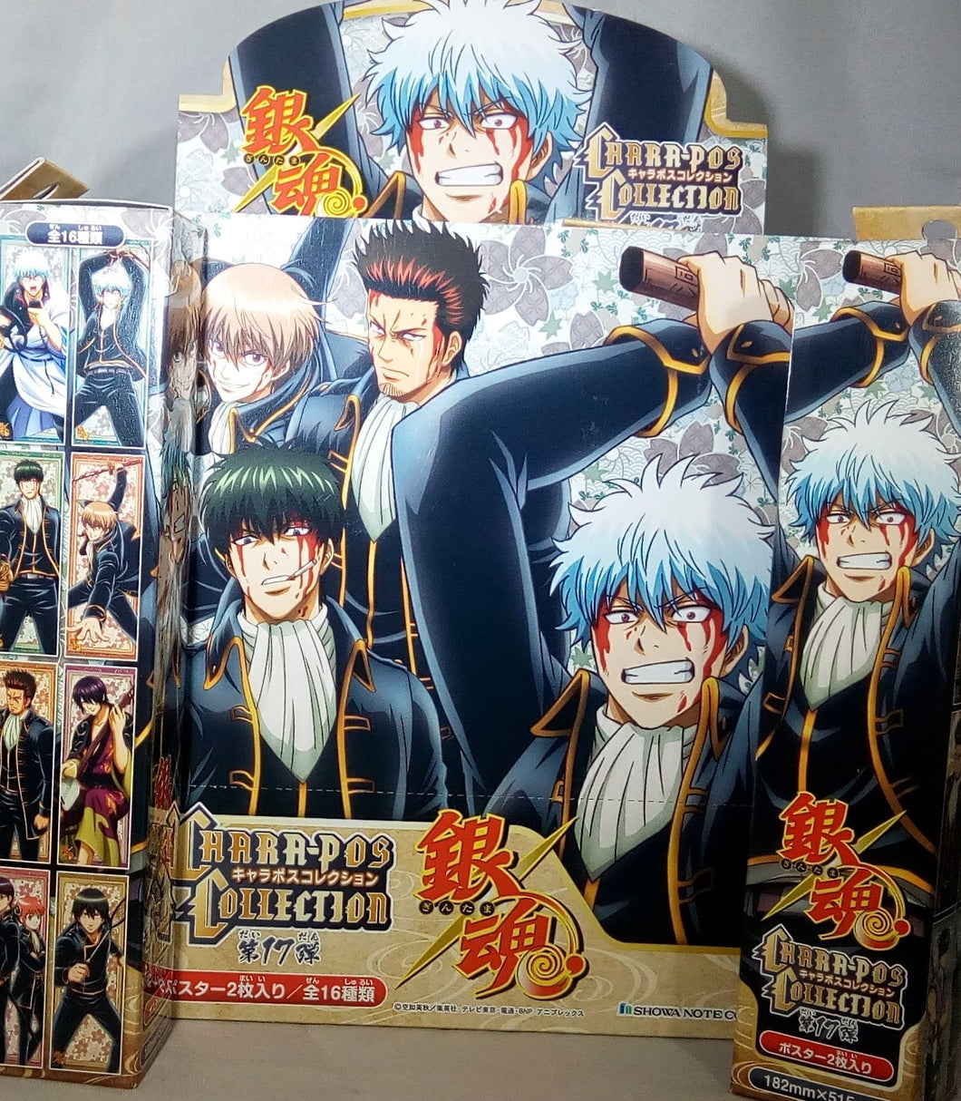 Gintama Season 4 - Chara Pos Collection 17