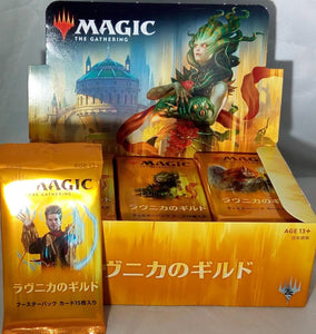 Magic: The Gathering Guilds of Ravnica Booster Pack Japanese Version