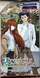 "Precious Memories ""Steins;Gate"" Booster Pack"