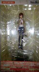 Steins;Gate - Makise Kurisu - 1/7 (Alphamax) Figure
