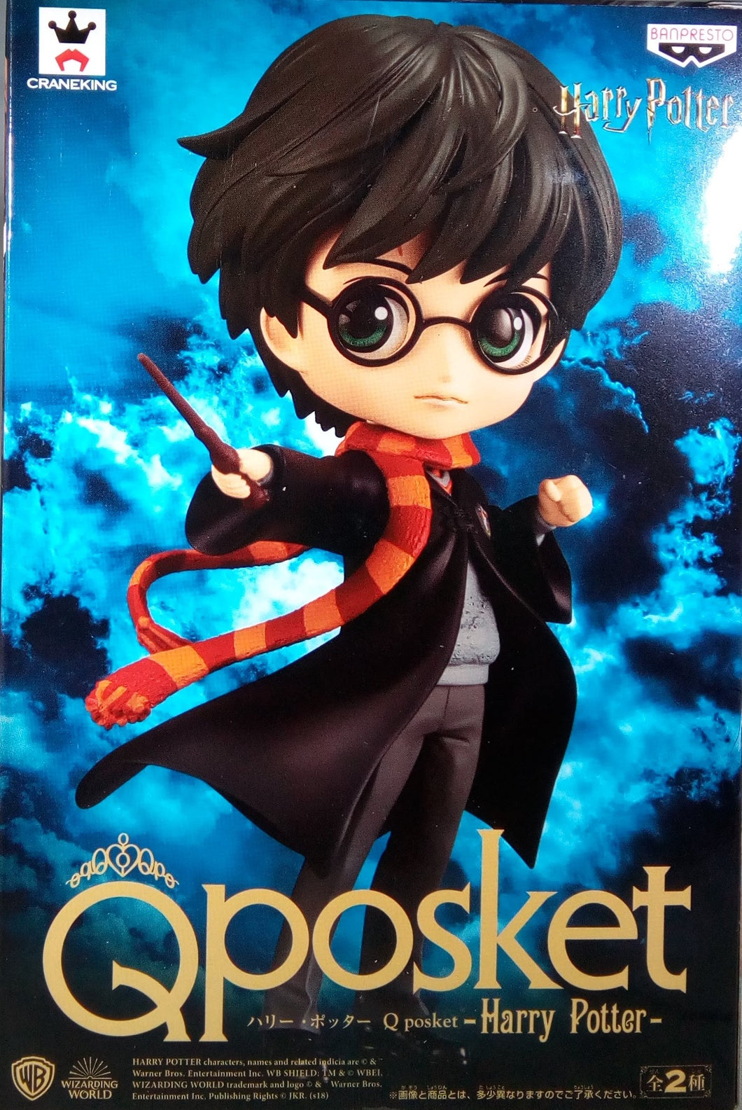 Q Posket Harry Potter 6-Inch Collectible PVC FIgure [Normal Color Version]