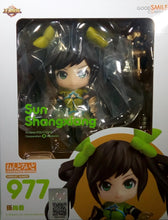 Nendoroid Sun Shangxiang #977 King of Glory