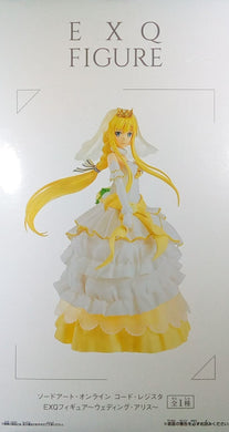 Alice Wedding Ver. EXQ Figure - Sword Art Online: Code Register