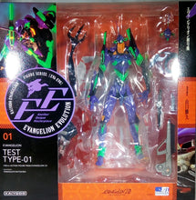 Evangelion Evolution Revoltech EV-001 EVA-01 Test Type