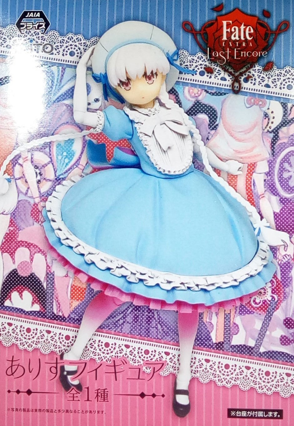 Fate/Extra Last Encore Alice Figure Taito