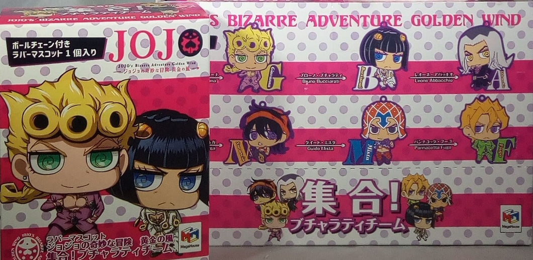 Rubber Mascot JoJo's Bizarre Adventure Golden Wind Group! Bucciarati's Team