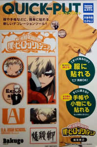 My Hero Academia QuickPut Clothing-Safe Stick