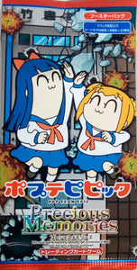 "Precious Memories ""Pop Team Epic"" Booster Pack"