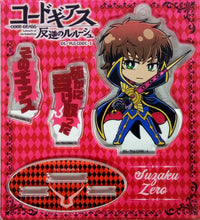 Code Geass Lelouch of the Rebellion stand up! Acrylic Mascot