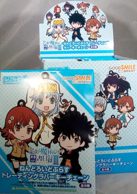 A Certain Magical Index III Nendoroid Plus Collectible Keychain