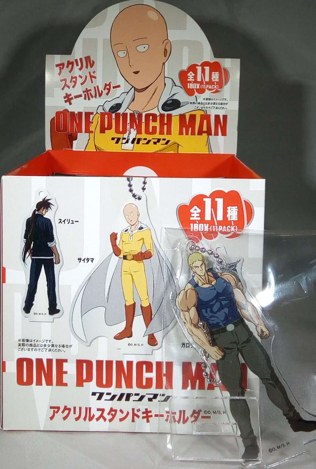 One-Punch Man Acrylic Stand Keychain