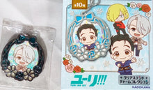 Yuri on Ice - Clear Stained Charm