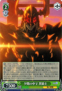 CC/S48-037 Black Knight in the Twilight