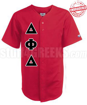 Custom Greek Cloth Baseball Jersey with Greek Letters Included (TW)- Embroidered with Lifetime Guarantee