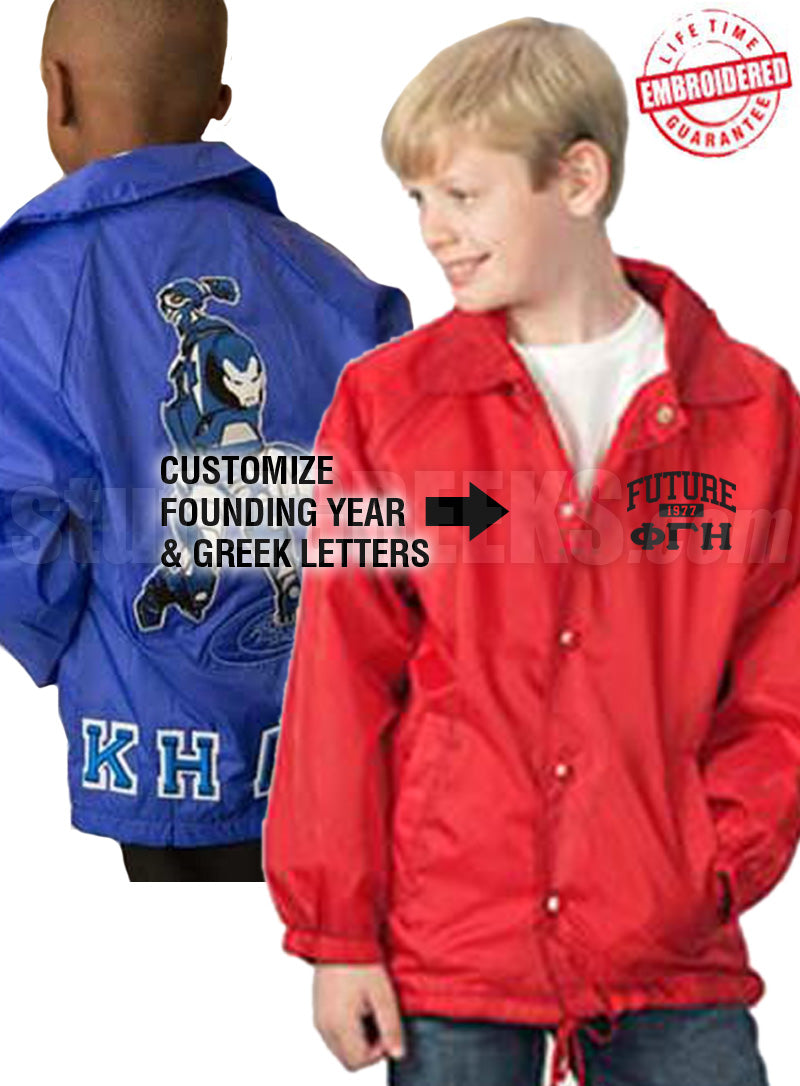 "Custom Future ""_____"" Kids' Line Jacket (Icon Included): Choose Your Organization- Embroidered with Lifetime Guarantee"