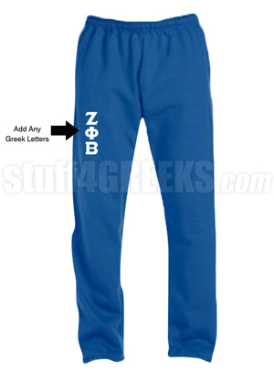 Custom Screen Printed Greek Sweatpants with Text (AB)