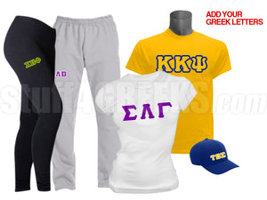 Custom Sports Package- Includes Athletic Pants, Performance Shirt & Lightweight Hat