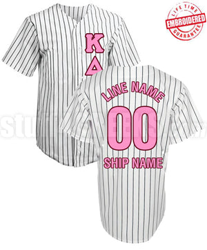 Fraternity/Sorority Standard Cloth Pinstripe Baseball Jersey (TW)- Embroidered with Lifetime Guarantee