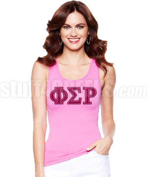 Custom Embroidered Sorority Tank Top