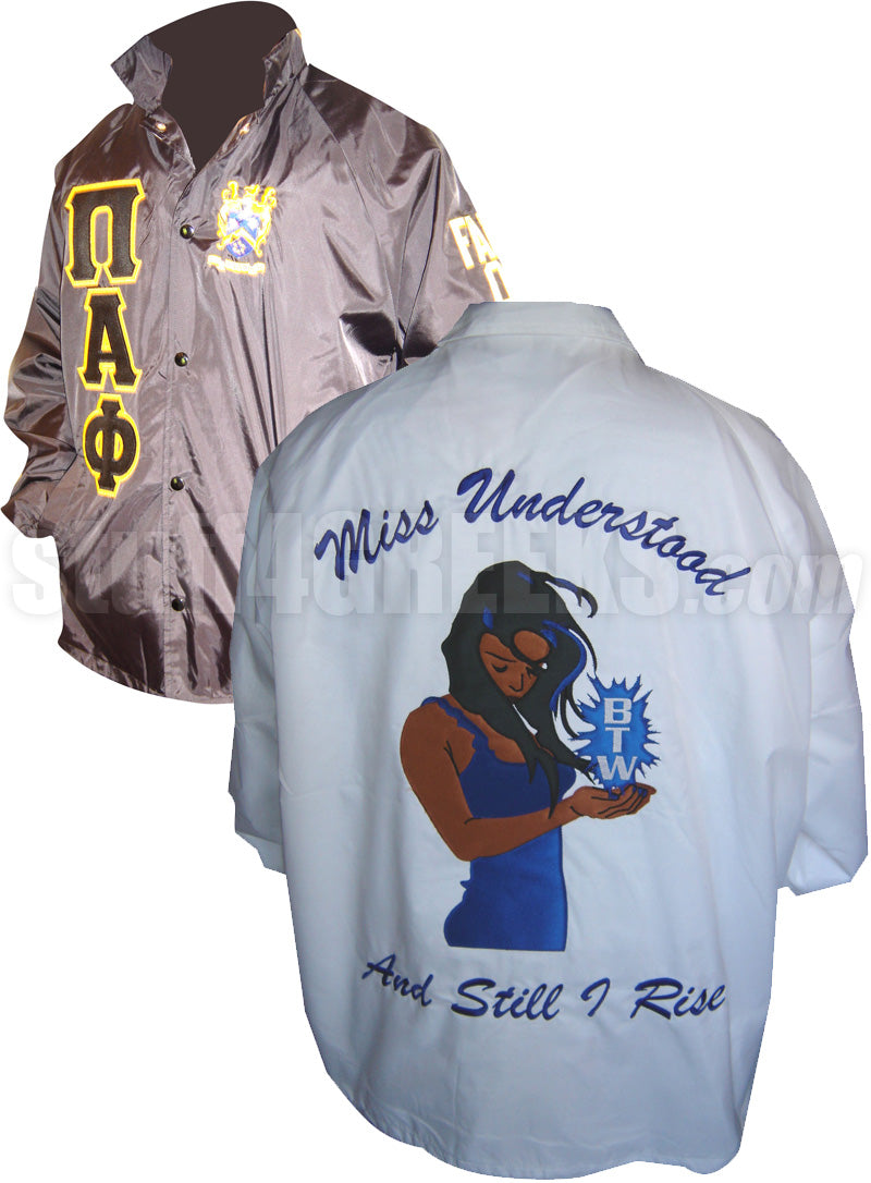 Standard Crossing Jacket: Includes Front, Sleeves, Back Info and Artwork on the Back