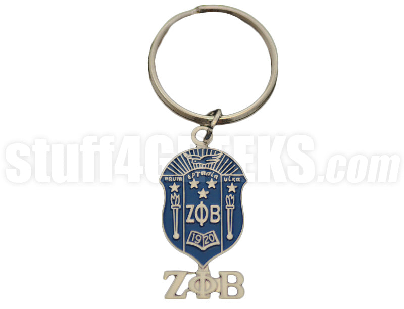 1.5' Metal Shield Key Chains