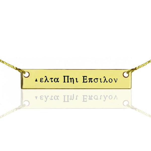 Personalized Women Necklace Greek Letter Charms Custom Name Bar Pendant Engraved Jewelry