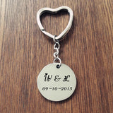 Custom Name Keychain 316L Stainless Steel Personalized Name Key chain Gift For Lover's