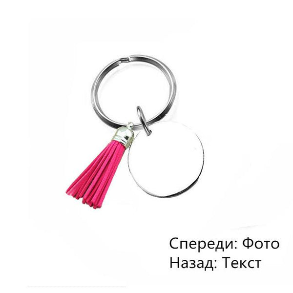 Car Keychains Tassel Photo Key Chains Stainless Steel Photo Engraved Personalized Gift