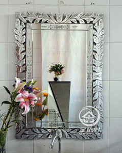 Decorative Mirror - Paruse
