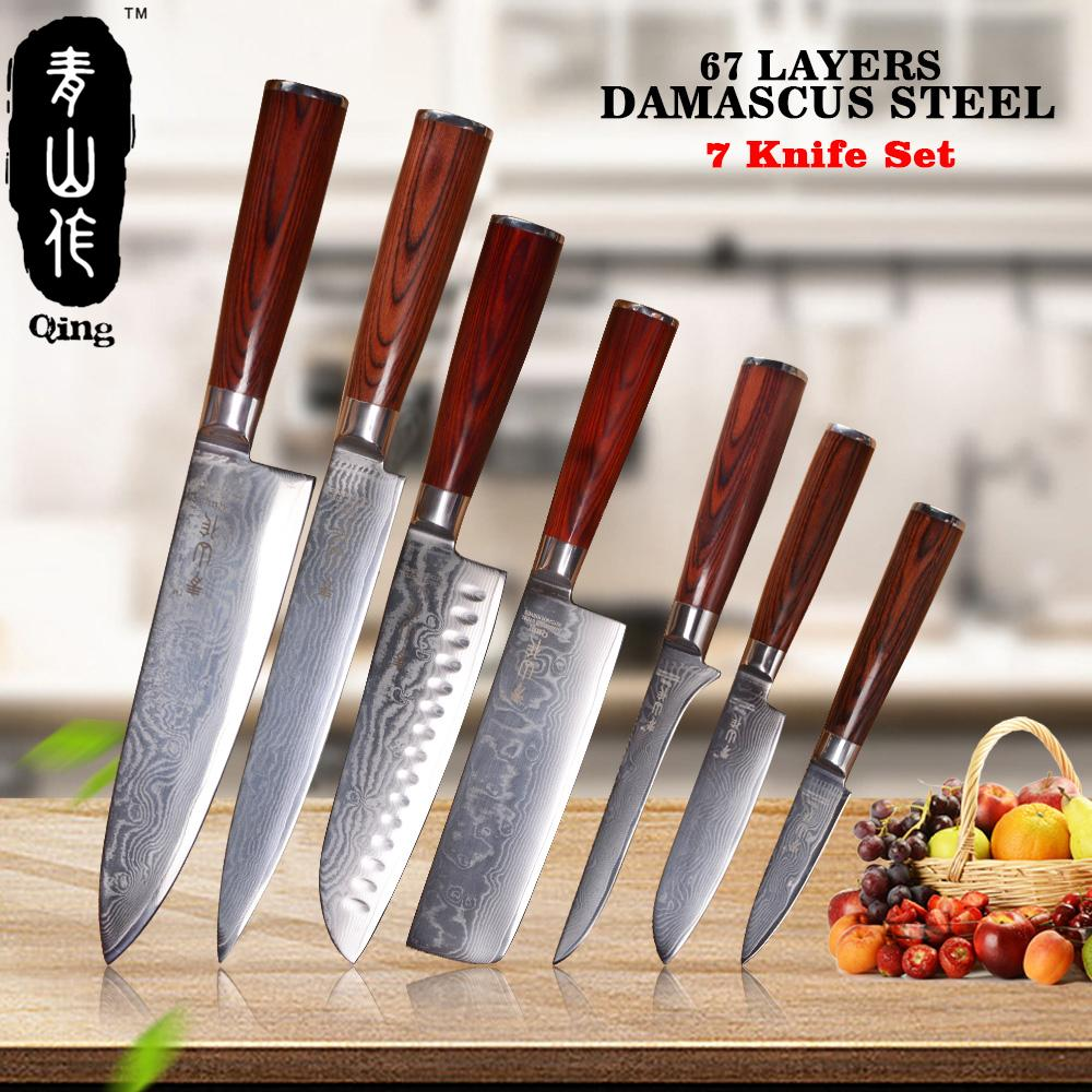 QING 7-Pieces Damascus Knife Set.